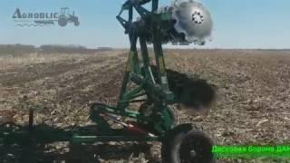 Дисковая борона ДАН - 3.1 П (обзор)