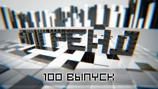 В 2019 Году Российские Поисковые Системы Активны | смотреть полностью фильм нерв