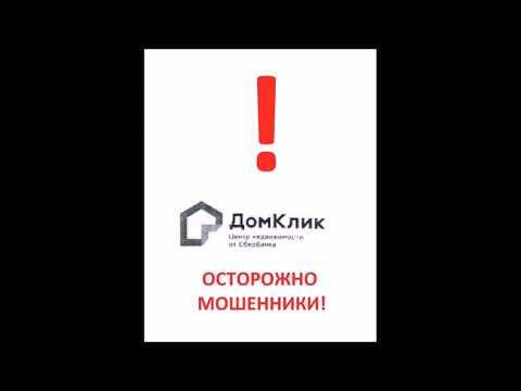 сбербанк бизнес онлайн калькулятор ипотечного кредита пенза кредит под залог