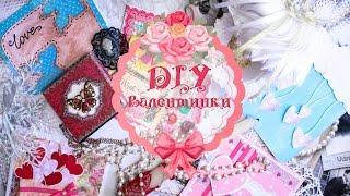 Валентинки своими руками за 5 минут Идеи подарков на день Святого Валентина Открытки DIY