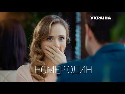 """Прем'єрні серіали на каналі """"Україна"""""""