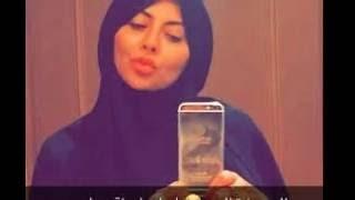 شاهد مريم حسين تهين شرف السعوديات عبر انستقرام وشاهد ردة فعلهم عليها