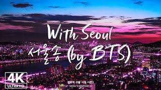 [4K Drone ✈️][ENG Sub] BTS - With Seoul, 전지적서울시점 시즌3 하이라이트 모음