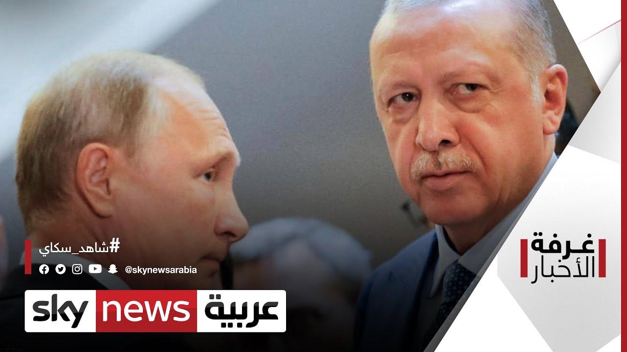 موسكو وأنقرة.. انتقاد تزويد تركيا طائرات مسيرة إلى أوكراني | #غرفة_الأخبار  - نشر قبل 8 ساعة