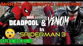 Deadpool and Venom in Spiderman 3 | MCU | Deadpool and Venom in MCU | Explained In Hindi