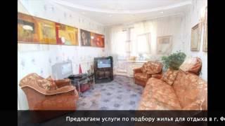 Квартира на Федько 5 в Феодосии(, 2015-11-21T15:50:32.000Z)