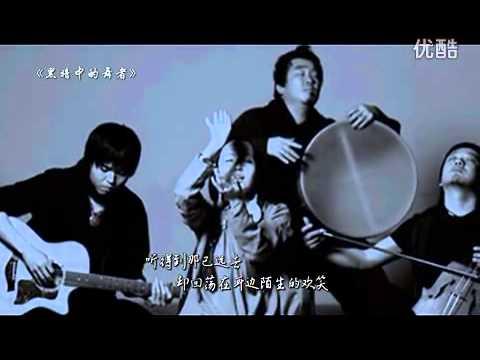 Daiqing Tana - Dancer in the Dark