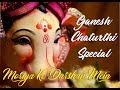 Download Moriya ke Darshan Mein_Ganesh Chaturthi Special MP3 song and Music Video