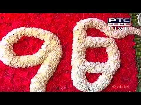 Bhai Harjinder Singh Ji Bhai Maninder Singh Ji At Shree Darbar Sahib 10-Sep-2018