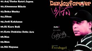Jibon Full Album ~ Ayub Bachchu (Click To Play Song!)