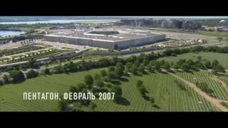 Парни со стволами. Русский трейлер HD 2016