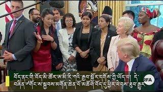 བོད་ཀྱི་བརྙན་འཕྲིན་གྱི་ཉིན་རེའི་གསར་འགྱུར། ༢༠༡༩།༠༧།༡༨ Tibet TV Daily News- July 18, 2019