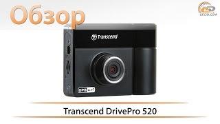 Transcend DrivePro 520 - тестирование видеорегистратора