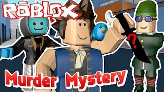 Roblox | FIRST GODLY KNIFE! | W/ The DreamTeam (Murder Mystery 2)