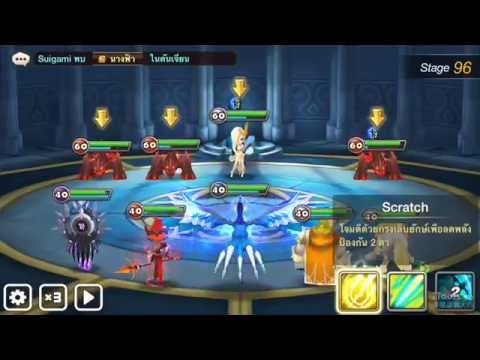 Summoners War Toa Oct Nov Floors 94 96 Doovi