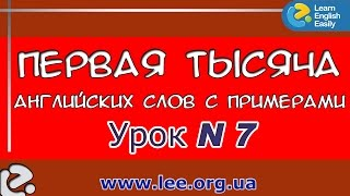 видео Курсы английского языка в Киеве