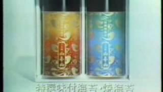 上から読んでも 1979 1982 ×2 島倉千代子.