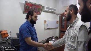 قطر الخيرية تقدم مساعدات طبية عاجلة لمستشفيات حلب المنكوبة