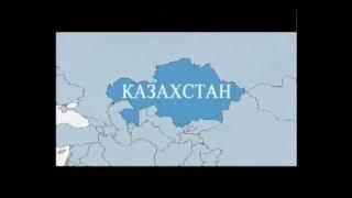 Здравствуй, столица, ты и вольная птица, это Астана. Astana.