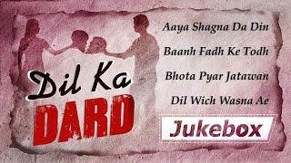 Naseebo Lal Sad Songs Collection | Dil Ka Dard | Punjabi Love Songs | Musical Maestros