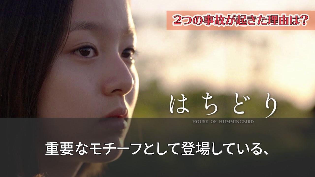 動画編集②ニュース系Youtube動画