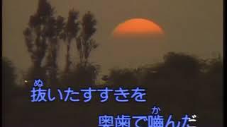大利根無情 作詞:猪又良 作曲:長津義司 1959.