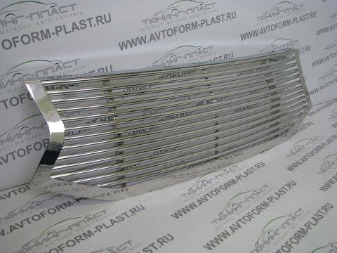 Решетка радиатора Ø12мм UAZ PATRIOT из нерж.стали (2014).