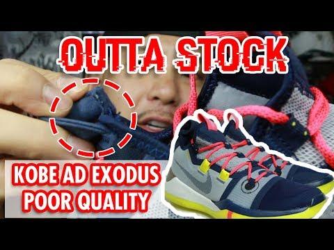 Kobe AD Exodus Qualty Issues: RIPS on