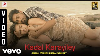 Maalai Pozhudhin Mayakathilaey - Kadal  Karayiley Video   Aari, Shubha   Achu
