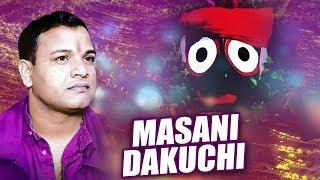 Masani Dakuchi ମଶାଣୀ ଡାକୁଚି    ALBUM- Kanhei    Narendra Kumar    WORLD MUSIC   Sidharth Bhakti