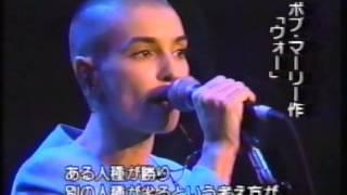 シネイド・オコナーの闘い【War】ボブディラン30周年ライブで(日本語訳付)