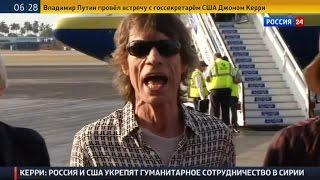 Легендарные The Rolling Stones выступят в Гаване