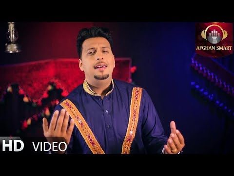Samir Hassan - Pashto Remix OFFICIAL VIDEO