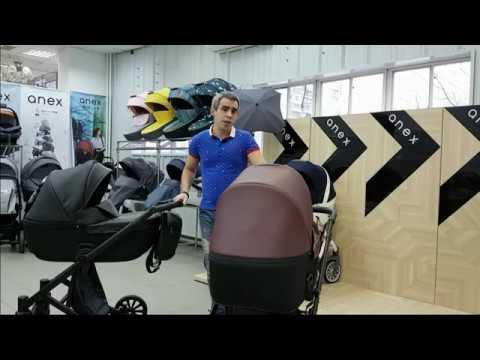 Anex Cross - обзор и испытание коляски на полигоне