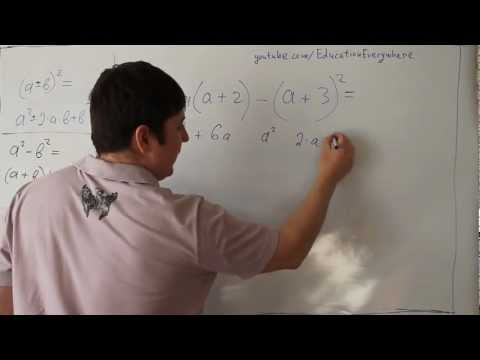 Видео уроки ОГЭ 2017 по математике. Задания 8 ГИА-9