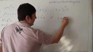 Алгебра 9к. Подготовка к экзамену. Часть 1. Урок 1.
