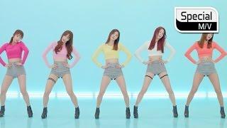 [MV] EXID 위아래(UP&DOWN) 심쿵버전 Special 뮤비 (K-POP)