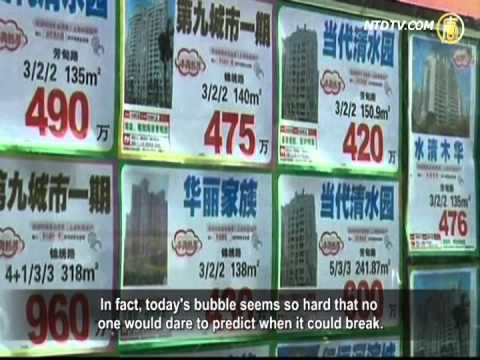 House Prices Become China's Life Water During Economic Downturn