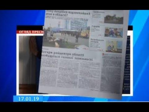 ТРК ВіККА: Минулоріч черкащан поменшало на 11 тисяч осіб