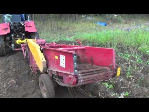 МТЗ 320 Тракторы Беларус   Купить трактор Беларусь.