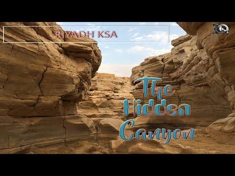 The Hidden Canyon - Riyadh Saudi Arabia