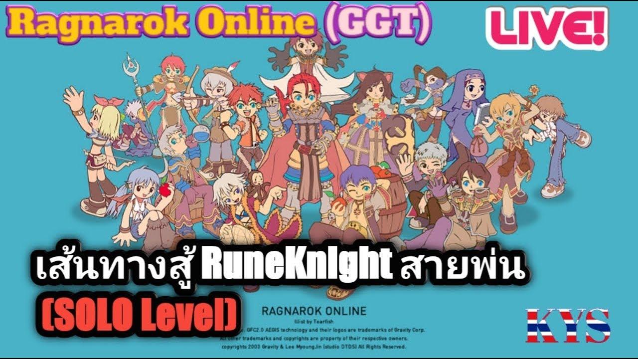 Ggt Online