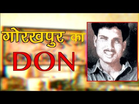 Crime Stories E2 | Shri Prakash Shukla History and Full Story| Gorakhpur Gangster| Rangbaaz