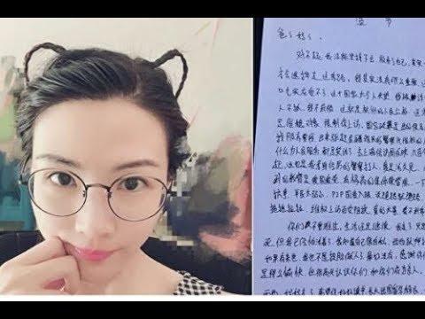 《今日點擊》P2P自殺者王倩:中國不是一個國家 是殺人的機器(2018/09/10)