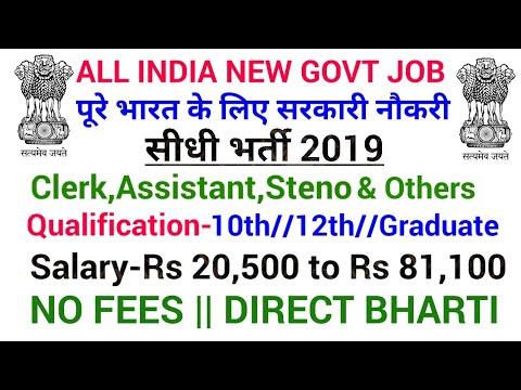 Clerk Assistant Recruitment 201910th12th Graduate PG Apply Sarkari Jobs