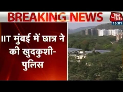 Third-Year Chemical Engineering Student Commits Suicide In IIT Bombay