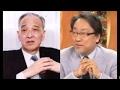 【激論!】安部首相のブレーンの岡崎久彦氏が生放送中にブチキレ!集団的自衛権、日本はどうするべきか。