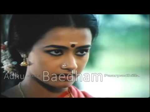Vedham Pudhidu- Mandhiram Sonne Lyrics