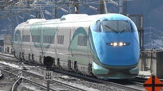 山形新幹線 上野発 E3系とれいゆ つばさ 足湯新幹線本領発揮! Foot Spa Shinkansen Treiyu Tsubasa