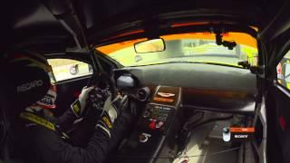 Highlands 101 Pole Lap - Garth Tander Aston Martin Vantage GT3
